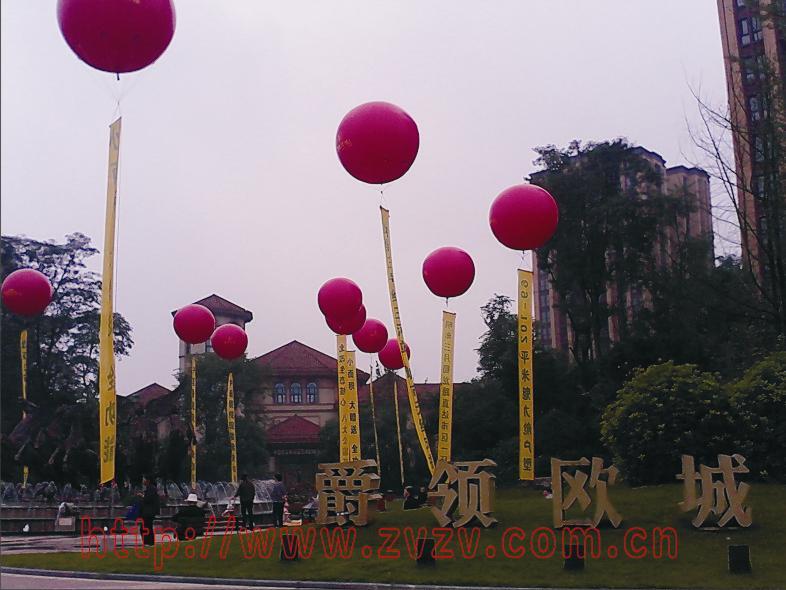 成都空飘气球--成都升空气球广告公司
